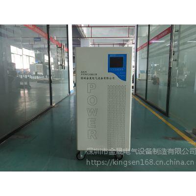 SVC/TNS/TND全自动三单相交流稳压器 SVC10KVA 厂家直销 品质保证