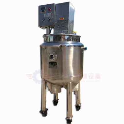 沈阳调和剂搅拌罐 100L调和剂搅拌罐 精工华之翼可定制生产
