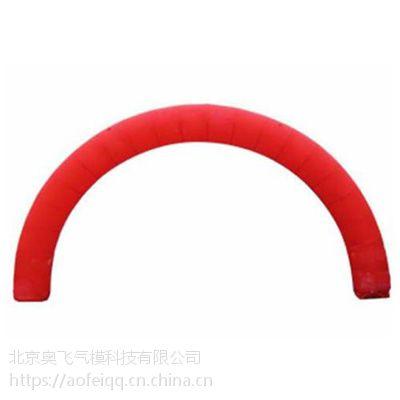 AOFEI批发定制8米 900mm 直径车缝纯红牛津布充气婚庆拱门