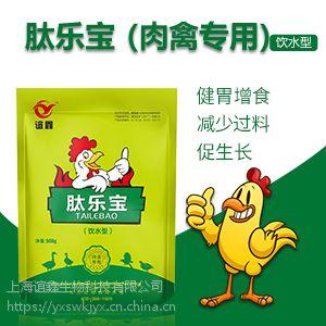 土鸡吃什么长得快 肉鸡催肥药 土鸡后期催肥用什么 白金肽