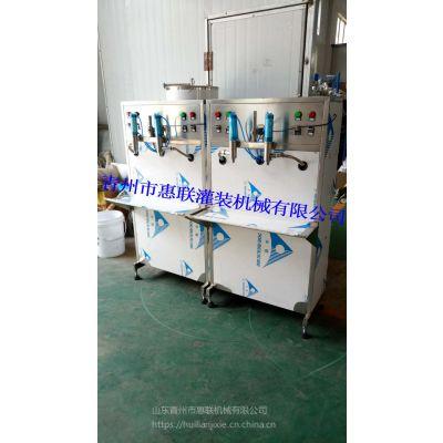 【惠联】半自动润滑油灌装机 活塞式灌装设备 2头油类灌装机