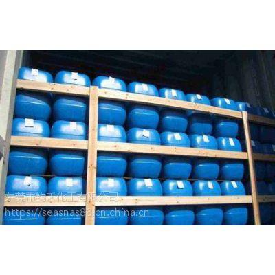 新品上市!东莞企石工业硝酸批发、谢岗桥头AR级硝酸75%符合欧盟环保标准