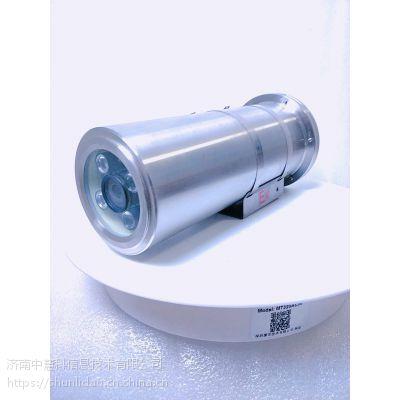 江西顺利达海康红外防爆摄像机护罩大华防爆摄像头