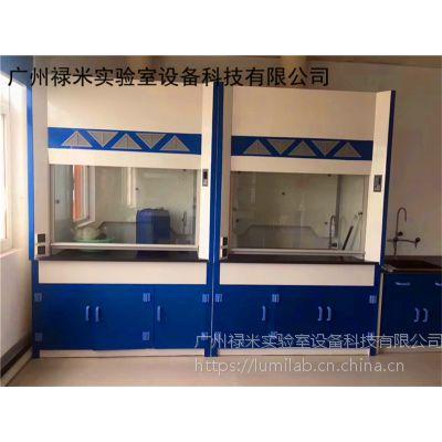 无机化学实验室玻璃钢通风柜安装保养