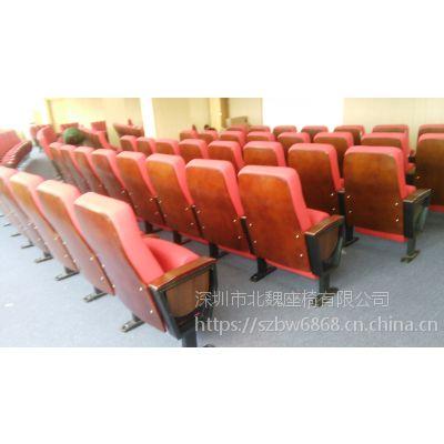 [广东礼堂椅]生产厂家*材质*风格*适用场合