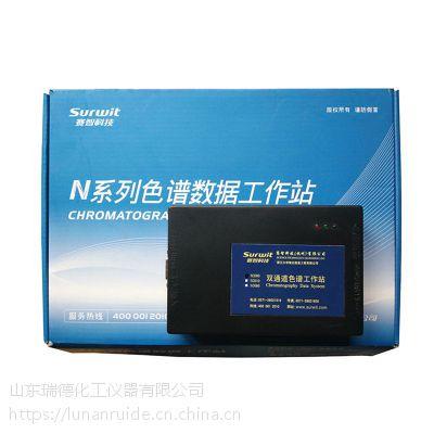 浙大赛智双通道N2000色谱数据处理工作站
