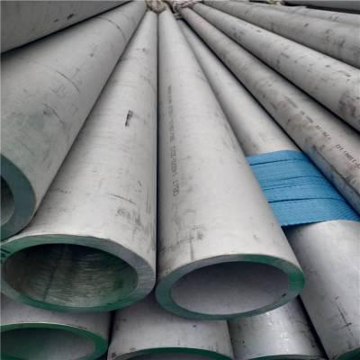 06Cr26Ni20定尺不锈钢管一米多重_ 14*3天然气管道定尺不锈钢管