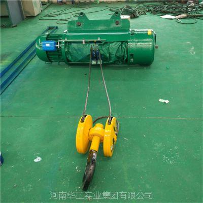 5吨单双速钢丝绳电动葫芦 固定式跑车式起重冶金电动葫芦 低价供应
