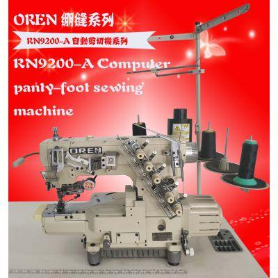 奥玲RN9200-A自动剪线绷缝机三针五线缝纫机 牛仔裤工业冚车