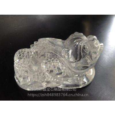 蓝宝石工艺品 纯手工雕刻 硬度9