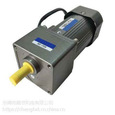 微型交流减速电机带交流调速控制器 6IK200RGU-CF齿轮减速机