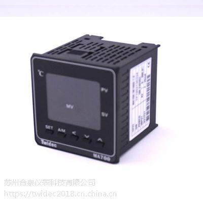 TWIDEC合泉MA700高端高精度液晶显示温控阀门程序控制替代欧姆龙