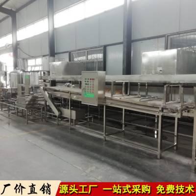 渭南大型全自动豆腐皮机 高产数控豆腐皮机生产线哪里有