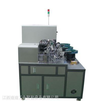 迪迪 MGT-F30 扬声器受话器磁路全自动组装机