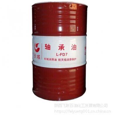 长城轴承油L-FD7 轴承润滑油