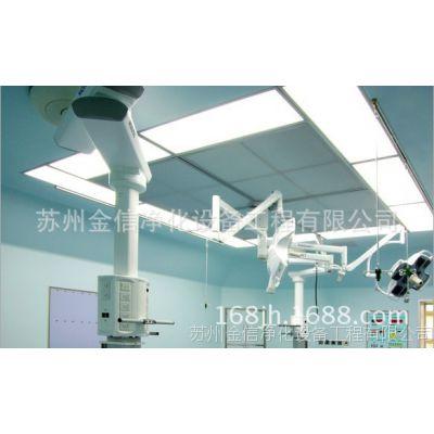 手术室洁净送风天花 层流送风天花 Ⅲ级手术室 常规2600*1400