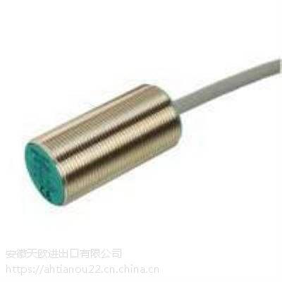货真价实供应HEMOMATIK传感器DW-AS 623-04