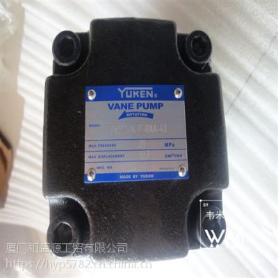 厦门和盛源工贸YUKEN油研叶片泵SVPF-12-20-20 代理