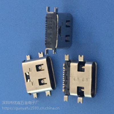 TYPRE-C 母座 四脚全贴 16P 24P 单排贴片 有弹 带定位柱 铆合