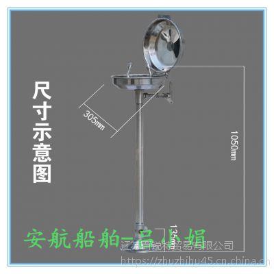 预订冶炼常温不锈钢洗眼器 BTL12不锈钢翻盖立式洗眼器