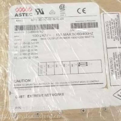 ASTEC MP4-2E-4LL-4NN-4NN-00 73-540-5011医疗开关电源供应器