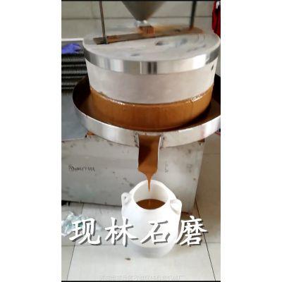 香油石磨生产商家现林石磨直径40公分至100公分