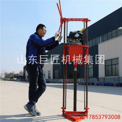 QZ-2B型汽油机轻便取样钻机 野外施工必备的勘探钻机