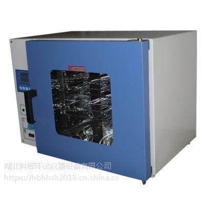 科辉KLG-9425A精密型恒温干燥箱武汉厂家