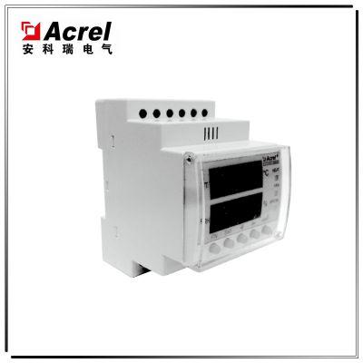 导轨式温湿度控制器WHD10R-11 安科瑞 1路温度+1路湿度控制调节