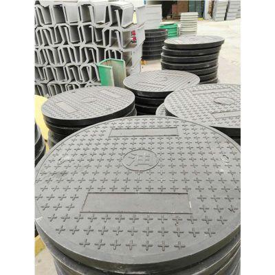 玻璃钢弱电市政排水专用检查井 复合材料井室能抵抗酸 品牌华庆