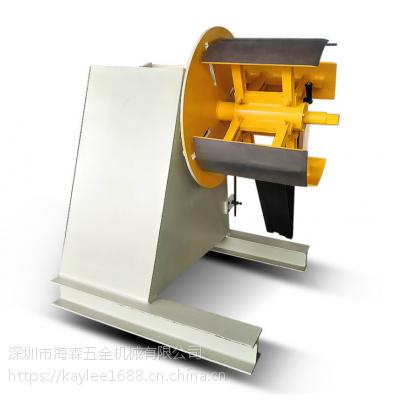 海森供应冲床自动送料机 自动送料器 伺服送料机 冲床送料器