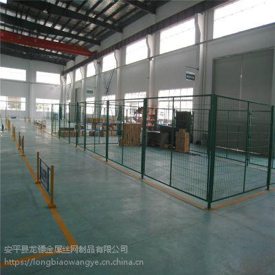 仓库隔离护栏 工厂仓库格栅 框架车间隔离护栏