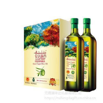 中粮福临门黄金产地玉米油 花生油 一级小磨香油安达露西亚进口橄榄油礼盒团 端午礼品