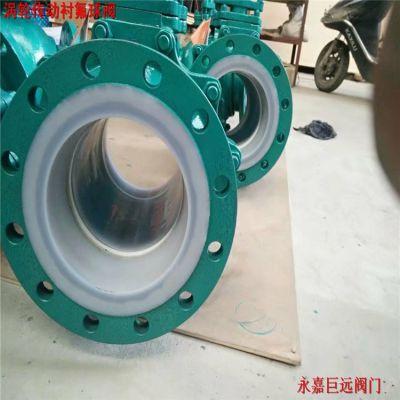 Q341F46-10C DN40 Q341F46型涡轮衬氟球阀 石家庄市阀门公司生产 巨远阀门