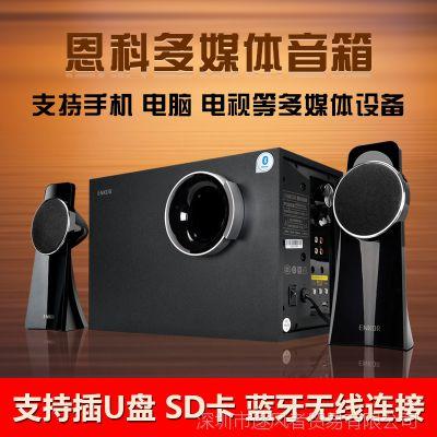 恩科2.1有源音响电脑笔记本台式电视机桌面音箱 木质低音炮批发