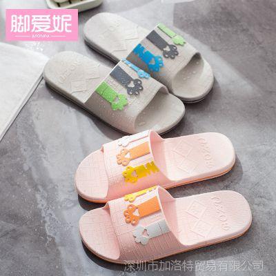 浴室拖鞋男女夏天软底防滑室内情侣家用洗澡可爱家居家夏季凉拖鞋
