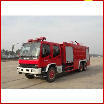 应急消防救援车五十铃11吨水罐消防车售价多少