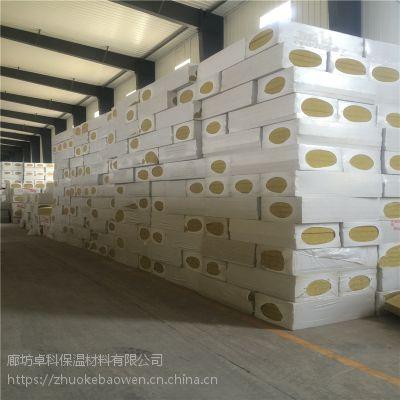 岩棉板生产厂家 高强度岩棉保温板