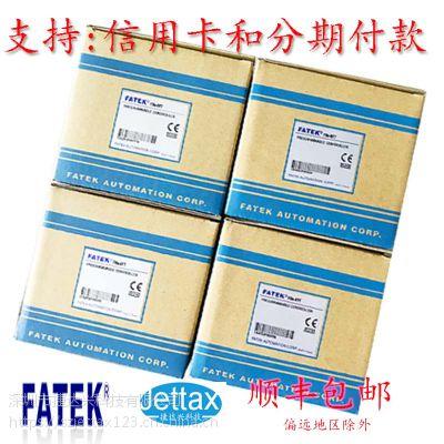 深圳永宏PLC B1Z-32MR2-AC配FBS-CB5的模块授权代理商