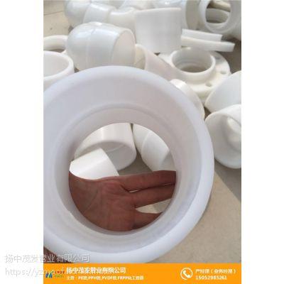 镇江扬中FRPP承插法兰聚丙烯管件销售中心