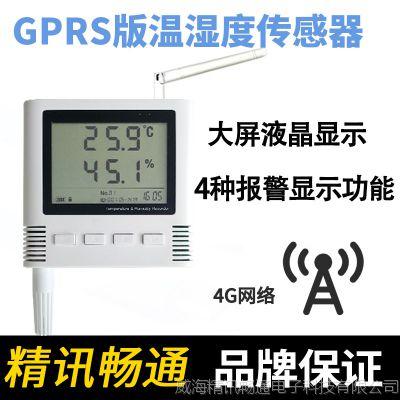 GPRS温湿度传感器变送器网络物联网温混度记录仪无线温湿度计