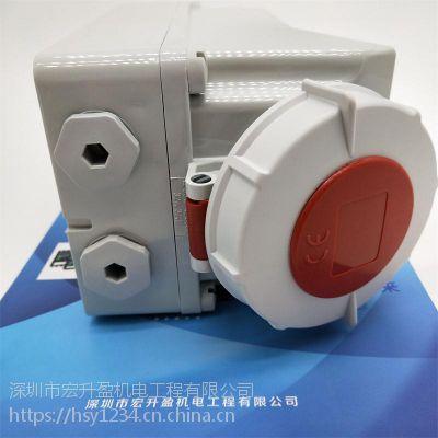 实物德国MENNEKES/曼奈柯斯插座TYP7002A/32A专用冷藏箱3H原装现货