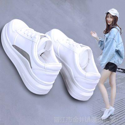 小白鞋女2018新款百搭韩版春秋季白鞋女鞋厚底学生时尚内增高板鞋