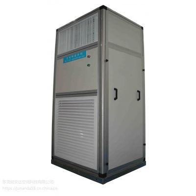 立式明装风柜 G-10LA六排管换热风柜 冷冻水风柜直销商