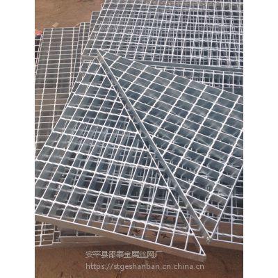 西安热镀锌钢格板 陕西化工厂平台用热镀锌钢格板格栅板