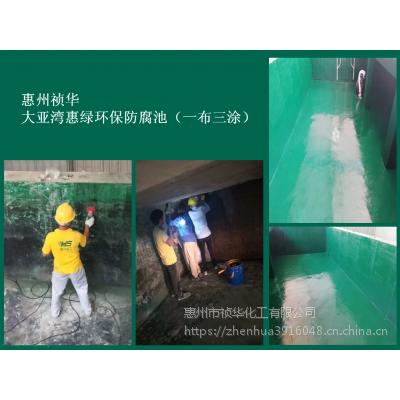 大亚湾惠绿环保乙烯基防腐池
