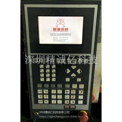 星源注塑机主板显示屏专修专卖专解锁MMI270M82-2