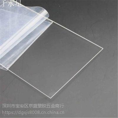 有机玻璃亚克力板 加工亚克力板/白色/黑色/透明