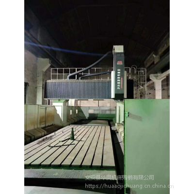 原厂正品中捷GMB2560龙门镗铣床