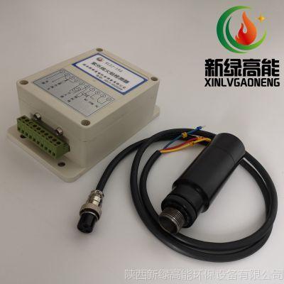 紫外线火焰探测器XLZJ-102安全保护装置